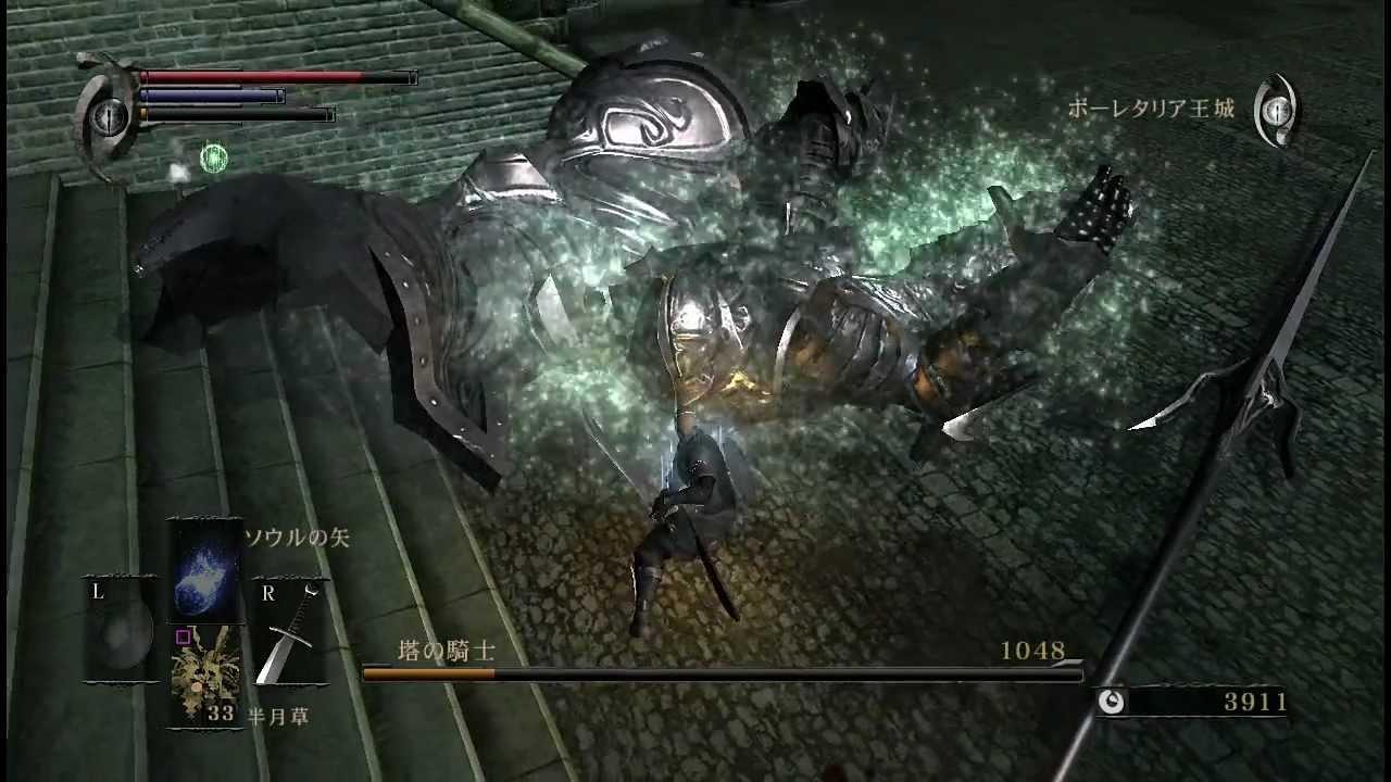 Demon's Souls - 塔の騎士(Tower Knight) - YouTube