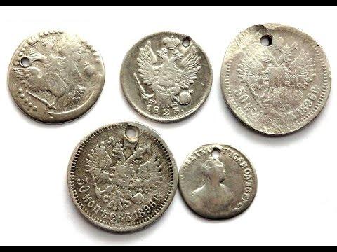Литье перстня из серебряных монет в китайскую опоку.