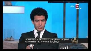 كل يوم: عمر جابر يتحدث عن التجربة الاحترافية لمحمد صلاح والنني ورمضان صبحي