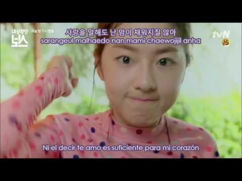 【FMV】Kim Ez (김이지) - 너 때문에 (Because Of You)(^_-)❤ [Introverted Boss OST]【Sub Español + Han + Rom】