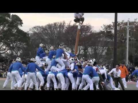 Crazy Japanese sport Bo-Taoshi