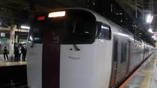 215系 湘南ライナー 東京駅 発車