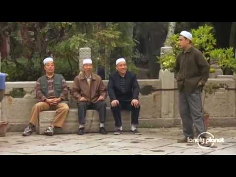 The Great Mosque of China