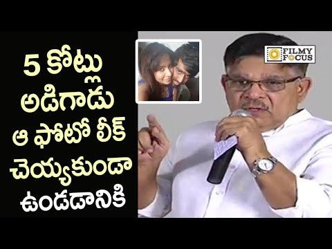 Yaleankiliyea-ஏலெலங்கிளியே என்னைதாலாட்டும்-Anand Babu ,Mohini Love Sogam Tamil Song Mahesh Babu About RAM CHARAN & NTR | | Mahesh Babu PRESS MEET For