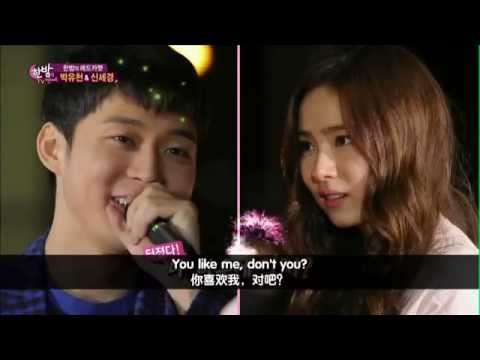 [Eng Sub] Park Yoochun & Shin Sekyung Of Course Game