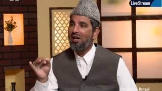 Urdu Rahe Huda 2nd August 2014 - Ask Questions about Islam Ahmadiyya