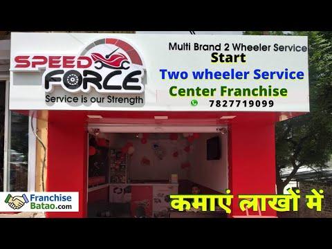Two Wheeler Service Center Franchise India | Speed Force Bike Repair Workshop Franchise | Bike Wash