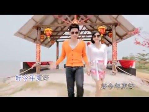 Nick & Stella CNY 2016 - Hao Jin Nian Geng Hao