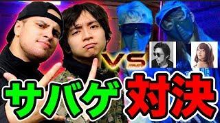 【YouTuberサバゲー対決】けんきさん・ジョン VS KUNさん・てんちむさん