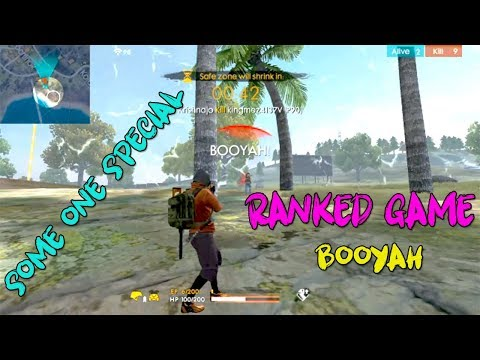 SOME ONE SPECIAL | FREE FIRE RANKED GAMEPLAY | FREE FIRE TIPS AND TRICKS TELUGU | BOOYAH