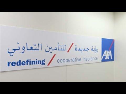 Insurance sector growth in Saudi Arabia