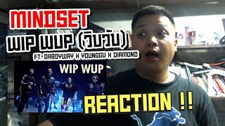 WIP WUP (วิบวับ) - Mindset x Daboyway x Younggu x Diamond | Reaction by Phuwa9