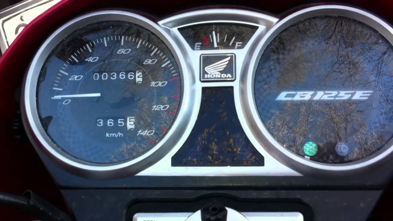 Cb125e top speed