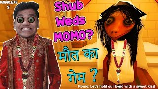 Maine MOMO Se Shadi kar Li ? 😱😱 - MOMO.EXE 2 (Full Game)