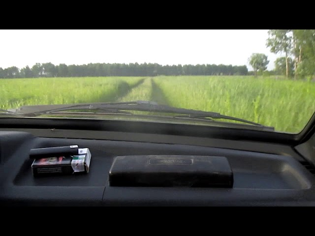 Дорога в поле намного лучше насыпной