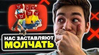БРАЙН МАПС vs ЮТУБ: ВЕРНИТЕ КОММЕНТАРИИ!