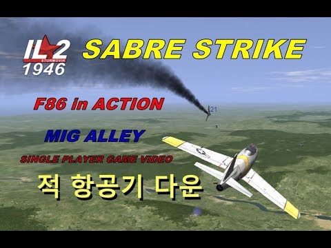 4K UHD Let's Play IL2 1946 SABRE STRIKE NORTH KOREA game video |
