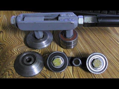 Сделал ручной роликовый кромкогиб. Made manual roller cromogen.