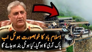 Monal Resturent Islamabad Is Property Of Pak Army || Breaking News Today