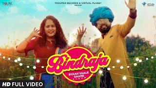 Babul Gali Gali Radio   Bindraja   Rapperiya Baalam ft. Sheetal Bansal   Rajneesh Jaipuri