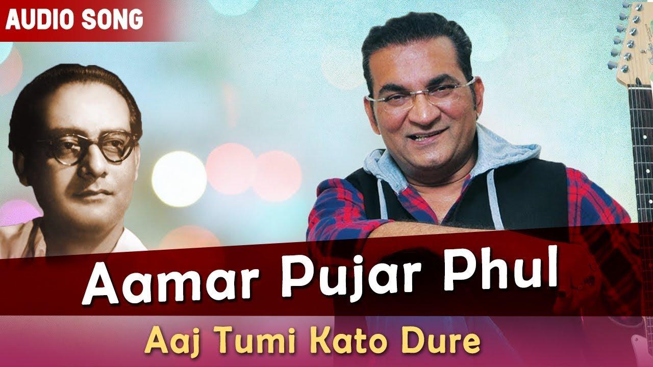 Aamar pujar phool songs download, aamar pujar phool bengali mp3.