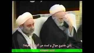 احتفال فرحة الزهراء عليها السلام 2/2   بحضور المرجع الكبير الشيخ محمد تقي بهجت