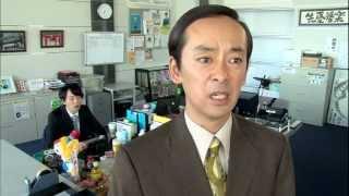 映画「踊る大捜査線 THE FINAL 新たなる希望」と朝日新聞デジタルがコラ...