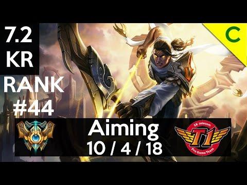 7.2 Gameplay - SKT T1 Aiming (Varus) 10-4-18 New Korean Varus Build