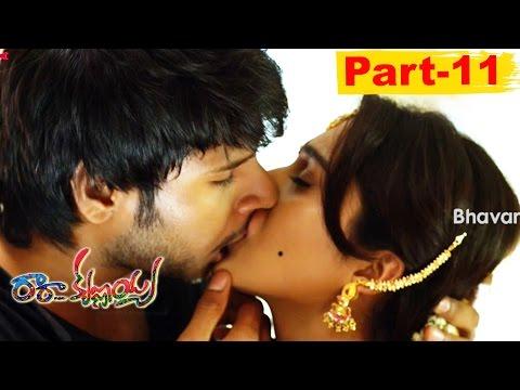 Ra Ra Krishnaya Full Movie Part 11 || Sundeep Kishan, Regina Cassandra, Jagapathi Babu