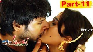 Ra Ra Krishnaya Full Movie Part 11    Sundeep Kishan, Regina Cassandra, Jagapathi Babu
