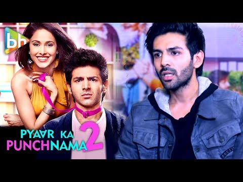 Kartik Aaryan On NEPOTISM | Pyaar Ka Punchnama 2 Success