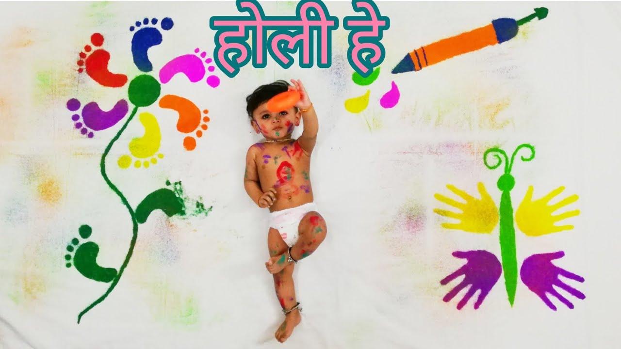 Holi Theme - 2   Baby PhotoShoot Ideas at Home