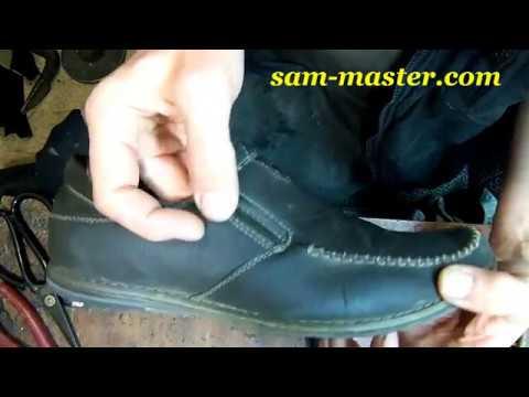 Как определить заменитель кожи на обуви