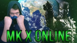 Reptile Mortal Kombat X онлайн бои