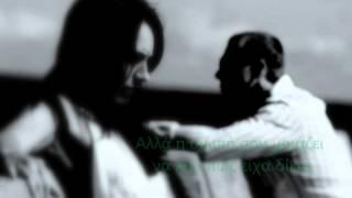 Gigi D&#39Alessio Amore mio Greek Lyrics stixoi
