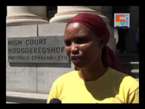 Equal Education Court Story