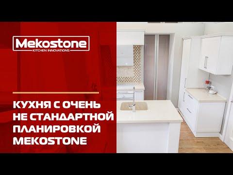 Кухня с очень не стандартной планировкой в проходном помещении. Крым,  Алушта.