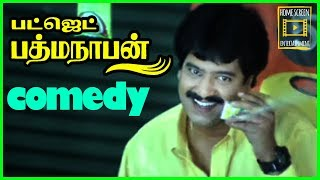 Budget Padmanabhan Tamil Movie | Vivek Latest Comedy | manivannan Superhit Comedy | Kovai Sarala