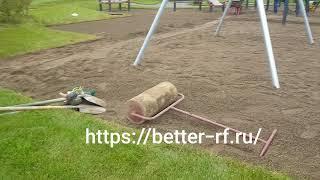 видео Покрытие для детской площадки: от песка до резиновой крошки