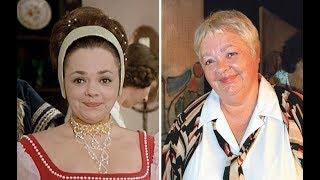 Актёры фильма сказки «Три орешка для Золушки» прошло уже 44 года