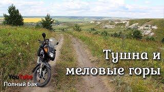 видео GreenWord.ru: Блог Путешественников