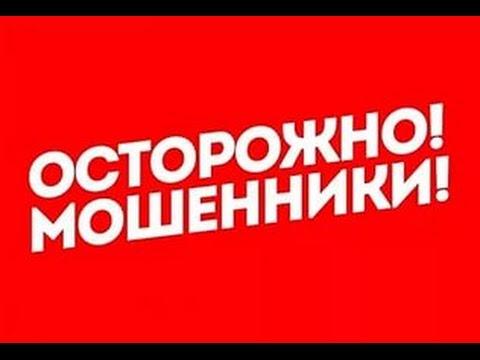 cd33fd933c0cb Мошенник пытался развести меня на деньги... Обман на OLX,Avito - YouTube