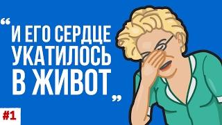 Гарри Поттер в переводе М. Спивак [ПЭМ #1]