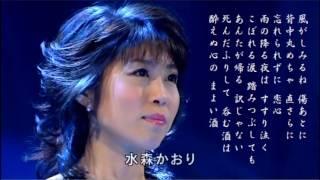 作詞:有島 司 作曲: 弦 哲也 編曲: 伊戸のりお.