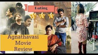 Agnyathavaasi Movie Genuine Review || Agnyathavaasi Original Review-Rating By 3in1 || Below Average