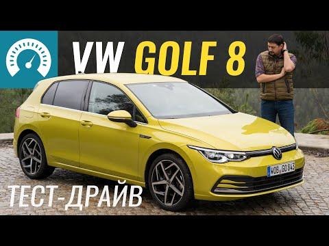 Golf 8 для Украины. В чем подвох?! Тест-драйв нового Volkswagen Golf 8 2020