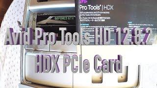 Avid Pro Tools 12.8.2 HD & HDX PCIe Card