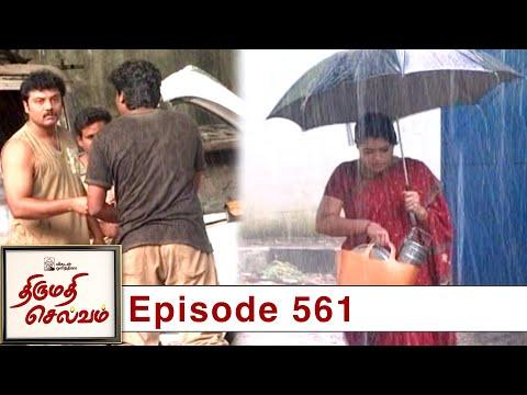 Thirumathi Selvam Episode 561, 31/07/2020   #VikatanPrimeTime