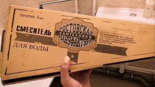 Онлайн Трейд.ру — Смеситель для ванны РМС SL52-006E