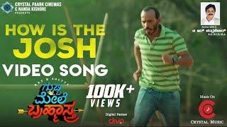 how-is-the-josh-song---gubbi-mele-brahmastra-raj-b-shetty-kavitha-gowda-sujay-shastry